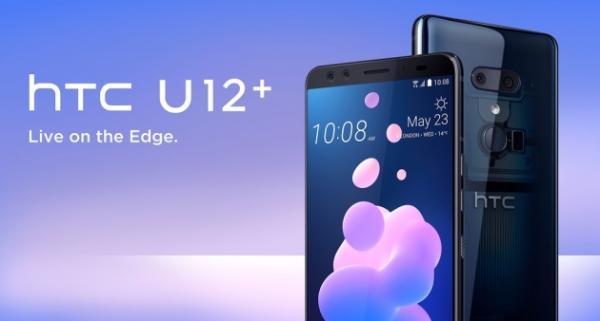 HTC U12 Plus: Обзор нового флагмана
